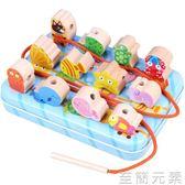 兒童積木玩具1-2-3-6周歲益智一歲半寶寶串珠  WD 至簡元素