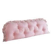 全棉韓式床上沙發大靠墊純棉雙人長靠枕韓版床頭大靠背含芯可拆洗  ATF 魔法鞋櫃
