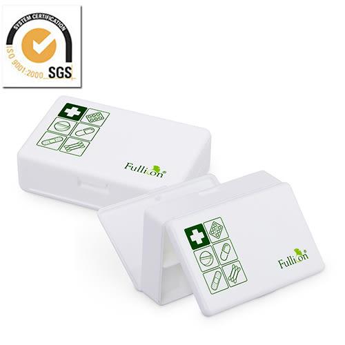 金德恩 雙面開 大容量藥盒葯盒(2入裝) 隨身盒/ 收納盒