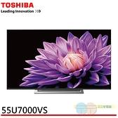 限區配送+基本安裝TOSHIBA 東芝 55型 4K 區域控光廣色域六真色PRO 智慧聯網 液晶顯示器 55U7000VS