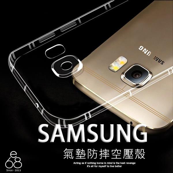 空壓殼 三星 Note 4 5 8 J5 J7 A7 2016 J2 Prime + J3 C9 PRO S7 edge A7 2017 A8 2018 手機殼 防摔 透明 氣墊
