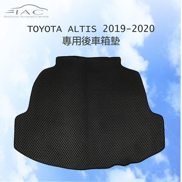 Toyota Altis 2019-2020 專用後車箱墊 防水 隔音 台灣製造 現貨
