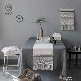 風北歐摩洛哥幾何黑白流蘇簇絨桌旗桌布餐桌布 道禾生活館
