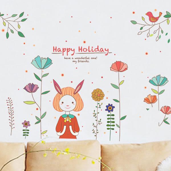 壁貼花叢小公主 牆貼 背景貼 時尚組合卡通壁貼  《Life Beauty》