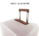 加厚旅行磨砂保護套防護