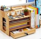 文件收納架 文件架子多層辦公用品桌面收納置物架文件收納架書架辦公室【快速出貨八折下殺】