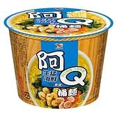 阿Q桶麵生猛海鮮風味98gx3桶/組【愛買】