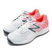 【六折特賣】New Balance 網球鞋 696 Extra Wide 白 橘 超寬楦 女鞋 運動鞋 【ACS】 WCH696B32E