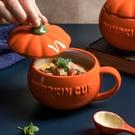 馬克杯 南瓜杯子陶瓷水杯帶蓋女可愛馬克杯大容量家用咖啡杯早餐杯勺麥片【12週年慶】
