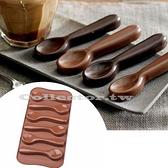 湯匙造型巧克力模 蛋糕模 冰格 果凍模 肥皂模 6格模具