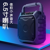超大音量手提便攜式手機迷你小型音響大功率播放器擴音微信支付收錢款提示寶ATF 艾瑞斯居家生活