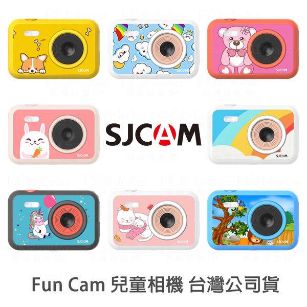 [台灣公司貨] SJCAM 【 卡通版 兒童相機+16G記憶卡 】 FUNCAM USB充電 附手腕繩 可拍照 菲林因斯特