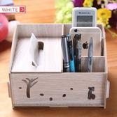 紙巾盒 創意紙巾盒客廳抽紙盒歐式家用木制多功能遙控器收納盒