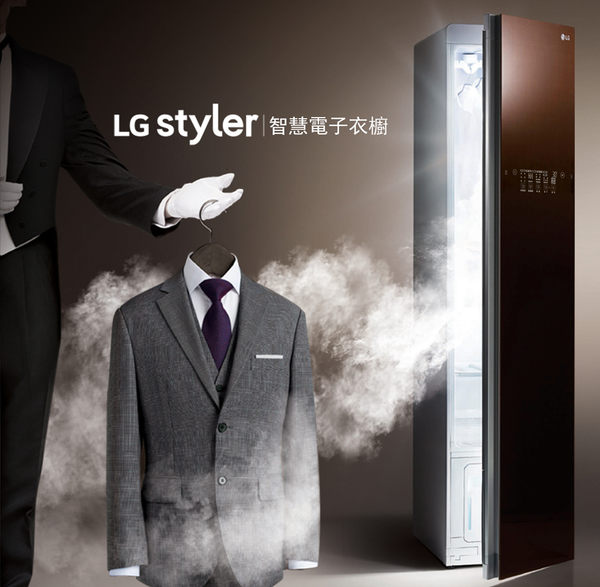24期零利率★ 回函贈送空氣清淨機 衣物管家 LG styler智慧電子衣櫥 E523BR  含基本運送