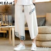 夏季寬松薄款中國風亞麻短褲男青年大碼闊腿休閒褲哈倫棉麻七分褲 名購居家