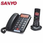 SANYO三洋 1.8G繁體中文助聽功能數位無線子母機DCT-9951(黑)