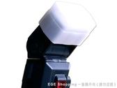 EGE 一番購】方型方形肥皂盒閃光燈柔光罩外閃柔光罩【550EX 580EX 550EX II  】