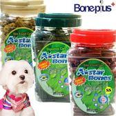 【 培菓平價寵物網】美國A-starBones空心六星棒牙刷頭家庭桶裝潔牙骨