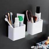 衛生間置物架免打孔浴室梳子收納架壁掛式牙刷牙具牙膏筒收納盒 檸檬衣舍