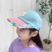 兒童帽子 兒童棒球帽女童鴨舌帽寶寶帽子男童遮陽防曬帽拼色帽子【風之海】