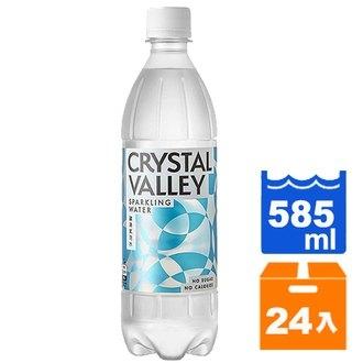 金車礦沛氣泡水585ml(24入)/箱【康鄰超市】