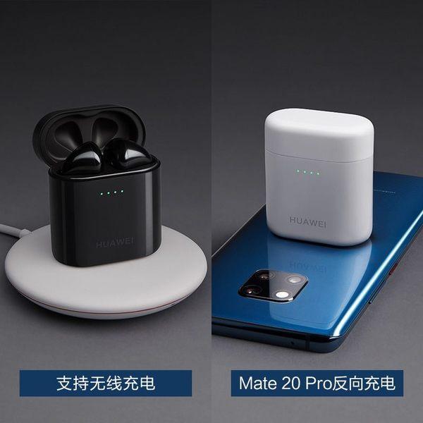 華為藍牙耳機FreeBuds 2 Pro真無線雙耳運動跑步mate20 pro x p20