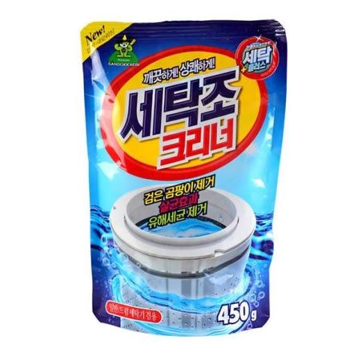 韓國洗衣機槽清洗魔術粉