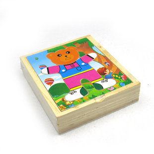 單熊穿衣 木制搭配玩具 小熊穿衣/換衣玩具 早教益智玩具