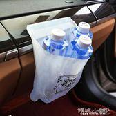 車用垃圾桶 車載垃圾袋汽車內清潔桶箱縮口粘貼式椅背掛式用品可 傾城小鋪
