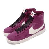 【六折特賣】Nike 休閒鞋 Wmns Blazer Mid Vintage 紫 白 女鞋 運動鞋 高筒 【PUMP306】 AV9376-601