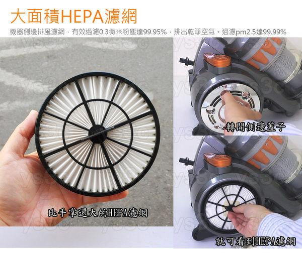 HEPA濾網 for 禾聯275  / HEPA等級H12 /