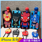 趴趴英雄 iPhone SE2 XS Max XR i7 i8 i6 i6s plus 卡通手機殼 立體漫威公仔 伸縮支架 全包邊軟殼 手機掛飾