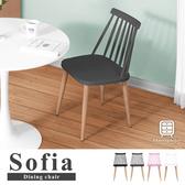 【Hampton 漢汀堡】索菲亞復刻直條餐椅-多色可選灰色