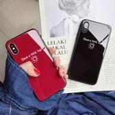 簡約文字愉快一天蘋果X玻璃手機殼iPhone7/8plus保護套6s情侶6p潮