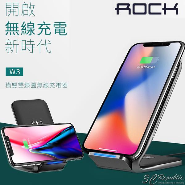 ROCK W3 QI 無線充 無線充電器 無線充電盤 智慧 快充 充電底座 iX iPhone8 Note8 S9 S8