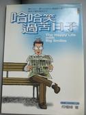 【書寶二手書T2/勵志_KPA】哈哈笑過苦日子_何權峰
