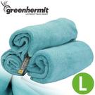 【蜂鳥 greenhermit旅行速乾毛巾 藍 L 75x150cm】TB5205/旅行毛巾/速乾毛巾/攜帶毛巾