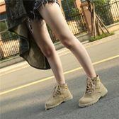 馬丁靴女英倫風夏高幫磨砂短靴軍靴機車工裝靴-黑色地帶