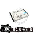 【EC數位】Samsung i80 i85 i100 L74 NV11 NV24 NV30 NV40 NV100 NV103 NV106 TL34 專用 SLB-1137D 防爆電池