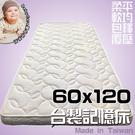 【嘉新床墊】 Baby-Care 10公...