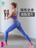 健身器材家用健身拉力繩男女力量訓練彈力 【快速出貨】