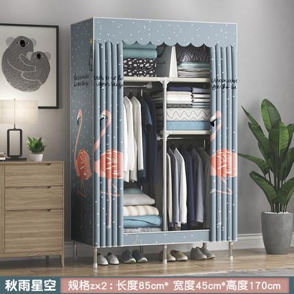 簡易衣櫃家用臥室布衣櫃全鋼架加厚出租房收納掛衣櫥鋼管結實耐用 「免運」