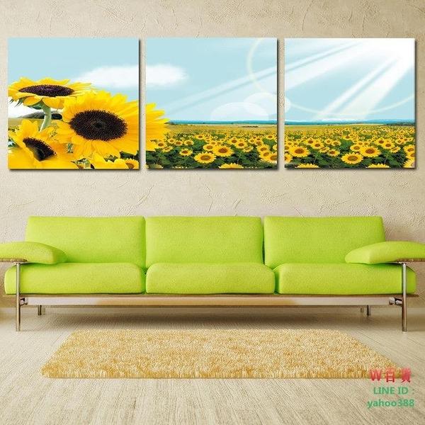 現代裝飾畫/無框畫/版畫 壁畫 墻畫 餐廳掛畫 向日???(W210)
