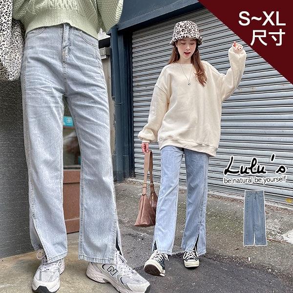 LULUS【A04200256】Y車線開叉牛仔長褲S-XL藍