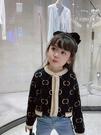 新款洋氣秋裝兒童針織衫2020秋季女童毛衣開衫韓版寶寶小香風外套