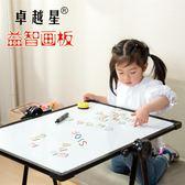 快速出貨-兒童畫畫板畫架可升降雙面磁性支架式小黑板家用寫字學習3歲2白板【萬聖節推薦】