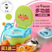 坐便器 兒童馬桶坐便器大號嬰兒尿盆便盆男寶女寶寶小孩幼兒座便器馬桶圈 都市韓衣