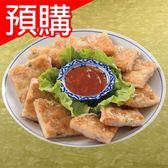 【1月22日起陸續出貨】達人上菜招牌月亮蝦餅525g+-5%/盒(年菜)【愛買冷凍】