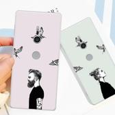 索尼Xperia XZ2手機殼索尼XZ2保護套個性創意情侶款外殼男女潮
