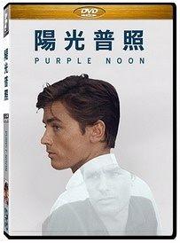 【停看聽音響唱片】【DVD】陽光普照